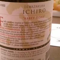 Wine & Spirits Master Class